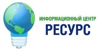 (c) Resurs-2012.ru